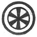 Khanty symbol